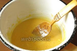 Готовим крем: желтки (6 штук) отделяем и соединяем оставшимся сахаром.