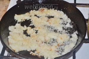 Разогреть 100 мл подсолнечного масла в сковороде, обжарить тёртый или нарезанный мелко лук до прозрачности (2 луковицы), всыпать паприку (2 ч. л.), сразу перемешать и мгновенно всыпать зажарку в горох.
