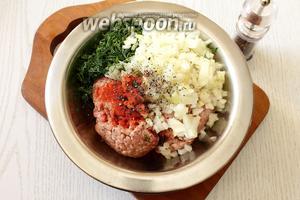 Добавляем к фаршу (200 г) лук и зелень, а также соль (по вкусу), красный и чёрный перец (по 1 щепотке).