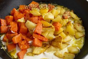 В горячую сметану выложите запечённые овощи. Посолите немного (1 ч. л.), с учётом того, что тыква и картофель уже подсаливались. Перемешайте.