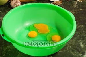Нам понадобятся 2 крупных куриных яйца и 1 желток.
