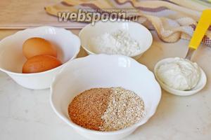 Приготовить все ингредиенты: отруби овсяные и пшеничные, кукурузный крахмал, яйца, мягкой обезжиренный творожок, соль и разрыхлитель.