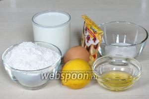 Для приготовления лимонных панкейков нам понадобятся следующие продукты: мука, молоко, яйцо, сахар, разрыхлитель, растительное масло, соль, сок и цедра лимона.
