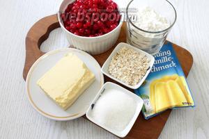 Для приготовления нам понадобятся смородина, пудинг ванильный, сахар, мука пшеничная, хлопья овсяные и сливочное масло.