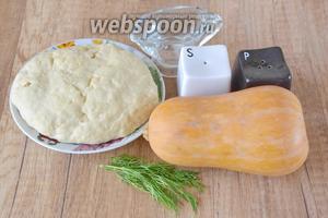 Для приготовления необходимо тесто (из рецепта «Вареники с шампиньонами») для вареников, тыква, укроп, соль, перец чёрный молотый, вода.