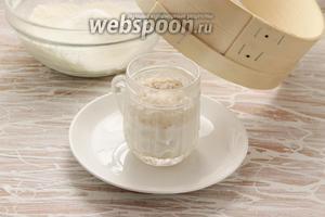 В прогретом молоке (100 мл) растворяем 5 г сахара и 7 г дрожжей — активируем до появления пены минут 10-15, под пленкой или миской-«колпаком». Параллельно просеиваем 500 г муки.