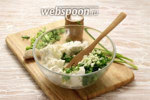 Для начинки растираем 300 г творога с солью (4 г), затем смешиваем с мелко изрубленными 2 зубчиками чесноком и свежей зеленью (1 перо лука, 2 веточки укропа, 3 веточки петрушки).