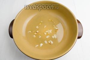 Разогреть сковороду с подсолнечным маслом (2 ст. л.). Слегка обжарить нарезанные дольки чеснока (3 зубчика).