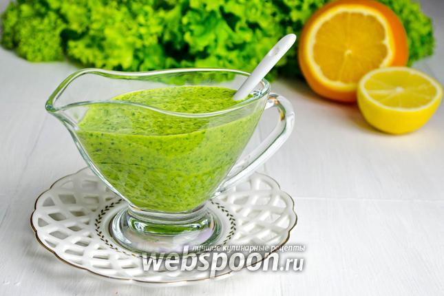 Фото Соус с кинзой и апельсиновым соком