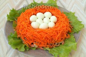 Почистить 9 сваренных перепелиных яиц и выложить их в центр салата. После этого салат «Гнёздышко» можно подавать к столу. Приятного аппетита!