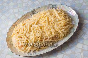 Пятый слой — натёртый на крупной тёрке сыр (150 г).