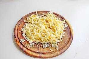 200 г сыра натереть. 1 зубчик чеснока измельчить.