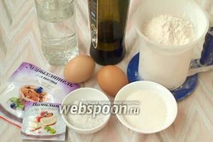 Для приготовления панкейков нам понадобится вода, мука, оливковое масло, яйца, ванилин, разрыхлитель, сахар и соль.