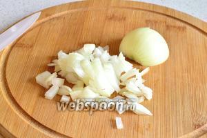 1 луковицу режем мелко.