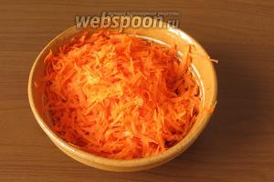 Натираем 1 помытую и очищенную морковь.