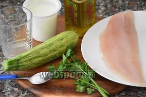Для приготовления рыбы «en papillote» нам понадобится рыбное филе, йогурт натуральный, петрушка, лимонный сок, оливковое масло, цукини и соль.