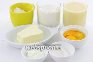 Для приготовления возьмите муку пшеничную, разрыхлитель, куриные яйца, сгущённое молоко, масло сливочное, сметану, сахарную пудру.