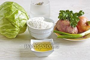 Для приготовления самсы с картофелем и капустой возьмём свежую, молодую капусту, картошку, лук репчатый, немного зелёного лука (по желанию), кунжут, петрушку, масло растительное, муку, воду, специи, соль. Можно для яркости в начинку добавить и морковь.