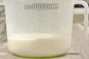 Молоко со специями готово. Пить тёплым. Специи оседают на дно, поэтому перед приёмом лучше перемешать.