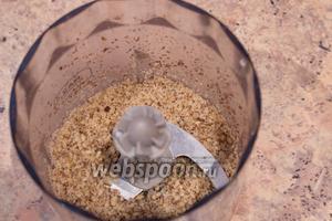 Измельчаем орехи и отправляем к семечкам и муке, перемешиваем.