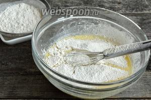 Частями вмешать просеянную с разрыхлителем и солью муку.