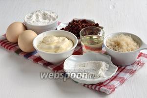 Для работы нам понадобится мука, сахар, разрыхлитель, сметана, подсолнечное масло, яйца, сушёная красная смородина.