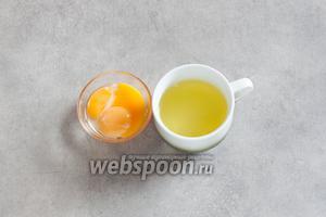 Разделяем яйца на желтки и белки. Белки — под взбивание, поэтому в них не должно быть капелек желтка. Их до поры, до времени помещаем в холодильник.