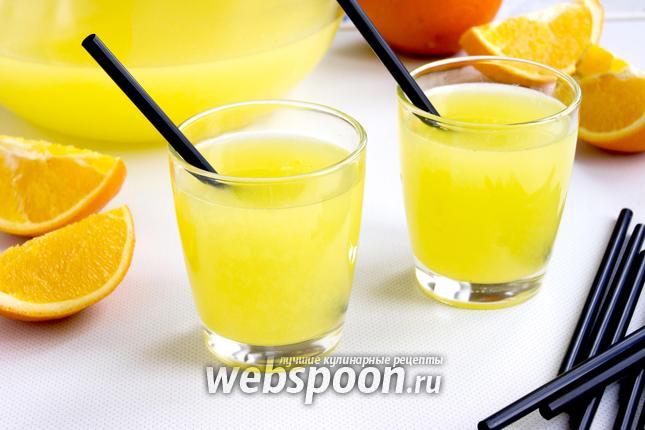 Рецепт Апельсиновый лимонад