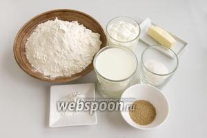 Подготовьте муку, сахар, сметану, сливочное масло, дрожжи, крахмал, молоко.