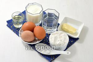 Для работы нам понадобятся яйца, молоко, вода, соль, сливочное масло, подсолнечное масло, мука.