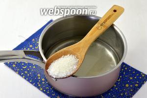 Нагрейте 250 мл воды до 50°С и растворите в ней 50 г сахара. Остудите смесь до 35°С.