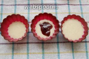 В формы для кексов положить 1 столовую ложку теста, затем варенье или джем, и сверху снова тесто. Формочка должна быть заполненной чуть больше половины. «Бомбочки» поднимутся.
