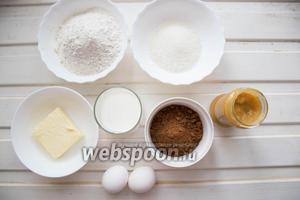Ингредиенты для приготовления кексов: мука, сахар, сливочное масло, яйца, разрыхлитель, какао, молоко, лимонный курд.