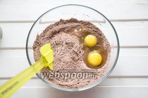 Соединяем все сухие ингредиенты (40 г какао порошка, 200 г муки, 0,5 ч. л. разрыхлителя, 100 г сахара) в подходящей, глубокой посуде, перемешиваем венчиком. Вводим 2 яйца, 100 мл молока, перемешиваем лопаткой.