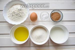 Ингредиенты для бисквита: мука, масло растительное, сахар, какао, яйцо, молоко, кипяток, разрыхлитель, сода.
