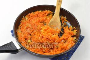 Очистите 2 моркови и 2 луковицы. Нарежьте лук кубиками, а морковь натрите на крупной тёрке.  Протушите морковь и лук 7-8 минут.