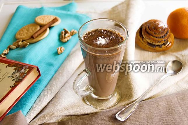 Фото Апельсиновый горячий шоколад