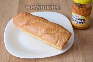 Смазываем батон внутри горчицей (25 г) и кетчупом (25 г). Горчицу можно выбрать абсолютно любую.