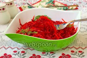 Салат из свёклы и моркови