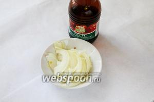 Тем временем подготовить лук (1/2 часть): нарезать его тонкими полукольцами и залить яблочным уксусом (50 мл).