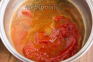 Добавьте 70 мл воды, 70 г томатной пасты. Перемешайте, доведите до кипения.