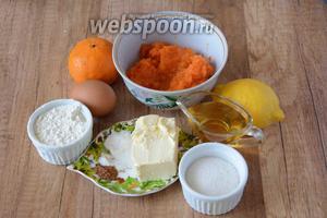 Для приготовления необходимы яйца куриные, мёд жидкий, масло сливочное, тыквенное пюре, мука пшеничная, сахар, мандарины, сок лимона, ванилин, корица, разрыхлитель.