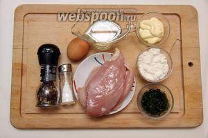 Нам понадобиться куриное филе, мука, майонез, укроп, яйцо, соль, перец, масло для обжаривания.
