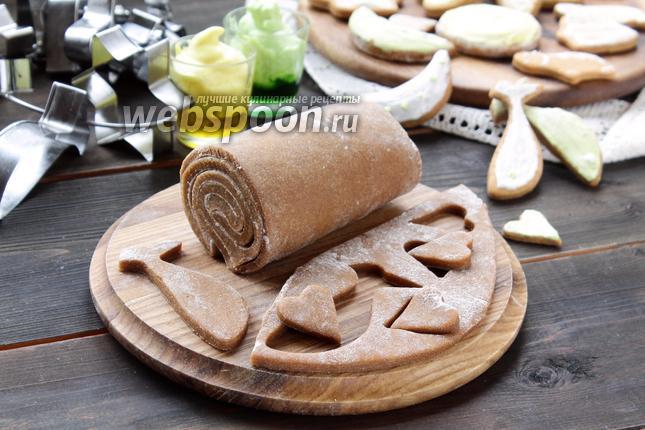 Фото Козульное тесто для печенья