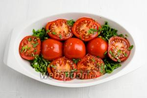 Разложить половинки помидоров на травы. 2-3 штуки перевернуть верхушкой, они пустят сок. Засыпать помидоры оставшимися травами.