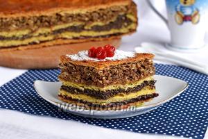 Пирог с тремя начинками