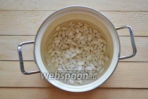 До готовности отварить фасоль (лучше перед этим замочить её в холодной воде).