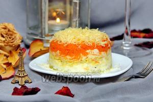 Салат Французский с морковью