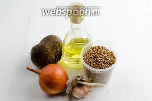 Чтобы приготовить красную кашу, нужно взять гречневую крупу, соль, масло подсолнечное, лук, чеснок, свёклу, сок лимона.