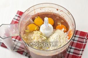 Выложить в чашу кухонного комбайна к печени обжаренный лук, натёртую вторую луковицу, муку (5 ст. л.), 1 ч. л. разрыхлителя, 4 яйца, 2 ч. л. соли, 0,5 ч. л. перца.